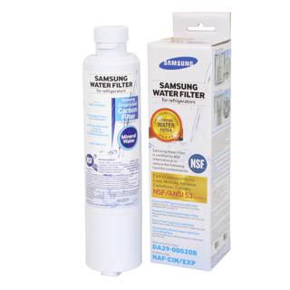 filtre da2900020b hafcin filtre frigo samsung da2900020b hafcin - Da2900020b